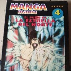 Cómics: MANGAMANIA -REVISTA N 4 - EL PUÑO DE LA ESTRELLA DEL NORTE -AÑOS 90. Lote 257488350