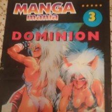 Cómics: MANGAMANIA -REVISTA N 3 - DOMINION -AÑOS 90. Lote 257488485