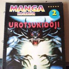 Cómics: MANGAMANIA -REVISTA N 2 - UROTSUKIDOJI -AÑOS 90. Lote 257488850