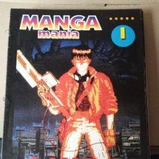 Cómics: MANGAMANIA -REVISTA N 1 -AKIRA -AÑOS 90. Lote 257488980