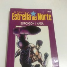 Cómics: COMIC MANGA EL PUÑO DE LA ESTRELLA DEL NORTE HOKUTO NO KEN NUMERO 5 TENGO MÁS MIRA MIS LOTES. Lote 257741840