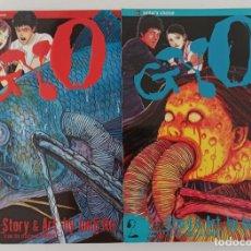 Cómics: COMPLETA - GYO VOLUMES 1 Y 2 (VIZ COMICS,2003-2004) - 1ST PRINTING - JUNJI ITO. Lote 258938290