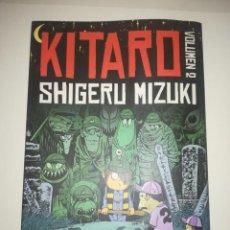 Cómics: KITARO #2 (SHIGERU MIZUKI) (ASTIBERRI). Lote 259021095