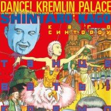 Cómics: DANCE! KREMLIN PALACE (ECC,2019) - SHINTARO KAGO. Lote 260318100