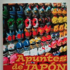 Cómics: APUNTES DE JAPÓN DE GLÉNAT. ENVÍO GRATIS!!!. Lote 261699750