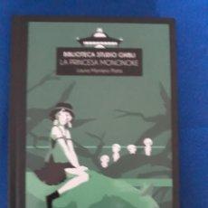 Cómics: LA PRINCESA MONONOKE - LAURA MONTERO PLATA - COL. BIBLIOTECA STUDIO GHIBLI. Lote 261793940