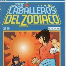 Cómics: LOS CABALLEROS DEL ZODIACO Nº14 PLANETA DE AGOSTINI. Lote 262698670