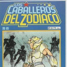 Cómics: LOS CABALLEROS DEL ZODIACO Nº15 PLANETA DE AGOSTINI. Lote 262699040