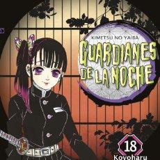Cómics: CÓMICS. MANGA. GUARDIANES DE LA NOCHE 18 - KOYOHARU GOTOUGE. Lote 265357264
