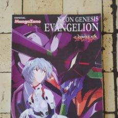 Cómics: NEON GENESIS EVANGELION - ESPECIAL MANGAZONE 1997. Lote 266718748