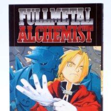 Cómics: FULLMETAL ALCHEMIST 1 (HIROMU ARAKAWA) NORMA, 2006. Lote 266728683