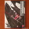 Lote 267504839: Ruroni kenshin 2. La epopeya del guerrero samurai Panini Manga