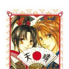 Fumetti: VIVA JAPON 03 - SEMINUEVO. Lote 267655324
