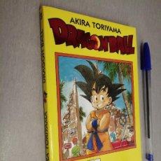 Fumetti: DRAGON BALL Nº 3 / AKIRA TORIYAMA / TOMO AMARILLO - PLANETA DEAGOSTINI COMICS. Lote 268739829