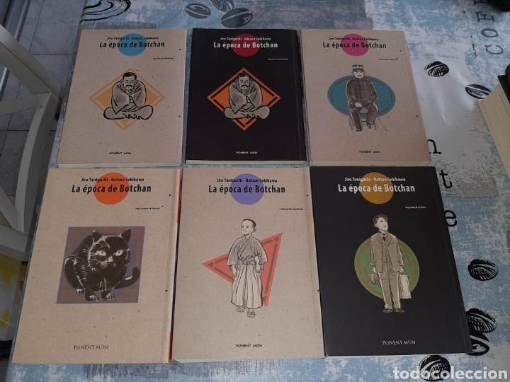 LA ÉPOCA DE BOTCHAN , COLECCIÓN COMPLETA, PONENT MON, JIRO TANIGUCHI (Tebeos y Comics - Manga)