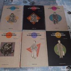 Cómics: LA ÉPOCA DE BOTCHAN , COLECCIÓN COMPLETA, PONENT MON, JIRO TANIGUCHI. Lote 269601408