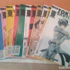 Cómics: CLAMP TOKYO BABYLON COMPLETA - MANGA. Lote 269639328