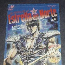 Comics : EL PUÑO DE LA ESTRELLA DEL NORTE N 3 PLANETA AGOSTINI COMICS. Lote 270162763