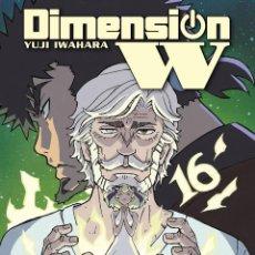 Cómics: CÓMICS. MANGA. DIMENSION W 16 - YÛJI IWAHARA. Lote 272238628