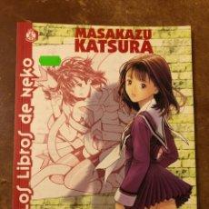 Comics : MASAKAZU KATSURA LOS LIBROS DE NEKO. Lote 273016758