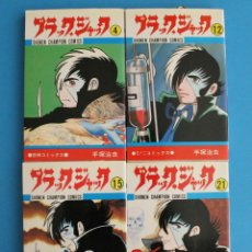 Cómics: MANGA BLACK JACK - OSAMU TEZUKA - TOMOS JAPONESES. Lote 273773898