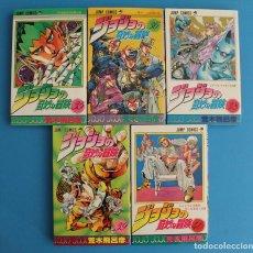 Cómics: MANGA LOTE JOJO'S BIZARRE ADVENTURE - HIROHIKO ARAKI - TOMOS JAPONESES. Lote 273774453
