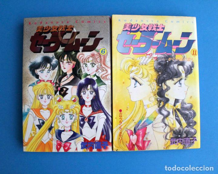 MANGA LOTE SAILOR MOON - NAOKO TAKEUCHI - TOMOS JAPONESES (Tebeos y Comics - Manga)