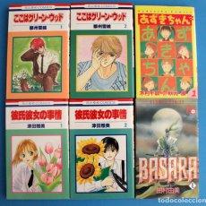 Cómics: MANGA LOTE SHOUJO - KAREKANO, AZUKI - TOMOS JAPONESES. Lote 273774903