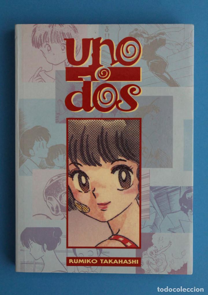 MANGA UNO O DOS - RUMIKO TAKAHASHI - PLANETA (Tebeos y Comics - Manga)