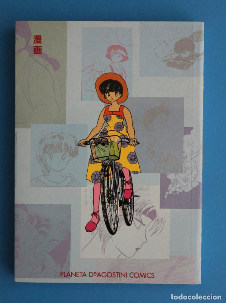 Cómics: Manga Uno o Dos - Rumiko Takahashi - Planeta - Foto 2 - 273775273