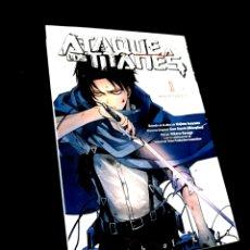 Cómics: DE KIOSCO ATAQUE A LOS TITANES 1 NO REGRETS SHINGEKI NO KYOJIN MANGA NORMA. Lote 274194273