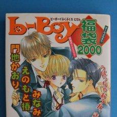 Cómics: MANGA REVISTA YAOI - B-BOY 2000 ANTHOLOGY - HARUKA MINAMI. Lote 274423908