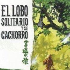 Comics: EL LOBO SOLITARIO Y SU CACHORRO COMPLETA 20 TOMOS - PLANETA - KAZUO KOIKE & GOSEKI KOJIMA. Lote 275071978