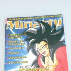 Comics: REVISTA MINAMI - ESPECIAL N2- DRAGON BALL GT - MANGA ANIME -. Lote 275174013