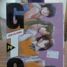 Cómics: GO Nº 14 - TORU FUJISAWA - MANGALINE EDICIONES. Lote 275612703