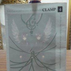 Cómics: CLOVER Nº 4 - CLAMP - MANGALINE EDICIONES. Lote 275614143