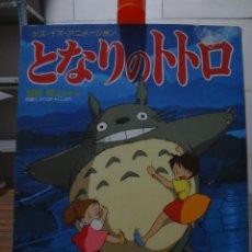 Cómics: ART BOOK - MI VECINO TOTORO. Lote 276221998
