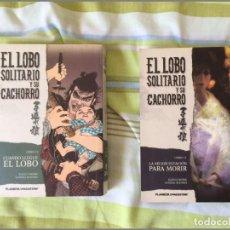 Fumetti: EL LOBO SOLITARIO Y SU CACHORRO #12 Y 13 - PLANETA DEAGOSTINI. Lote 276281458