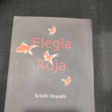 Cómics: MANGA ELEGÍA ROJA, SEIICHI HAYASHI, PONENT MON. Lote 276760373