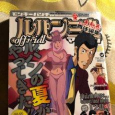 Fumetti: LUPIN III MANGA JAPONÉS LUPIN THE 3RD OFICIAL. Lote 276970533