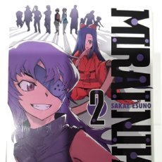 Comics: MIRAI NIKKI 2 - SAKAE ESUNO - IVREA / MANGA. Lote 276987248