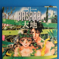 Cómics: LIBRO DE ILUSTRACIONES - BASARA II - YUMI TAMURA - ARTBOOK MANGA. Lote 277088308