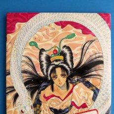 Cómics: LIBRO DE ILUSTRACIONES - ETC.2 - KEI KUNOSOKI - ARTBOOK MANGA. Lote 277090143