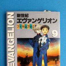 Cómics: EVANGELION NEWTYPE FILM BOOK 9 - ANIME BOOK. Lote 277090593