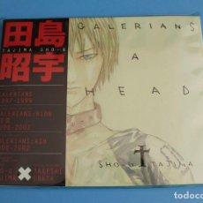 Cómics: LIBRO DE ILUSTRACIONES - GALERIANS A HEAD - SHO-U TAJIMA - ARTBOOK MANGA. Lote 277092543