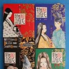 Cómics: MANGA LOTE GENJI MONOGATARI - TATSUYA EGAWA. Lote 277092758