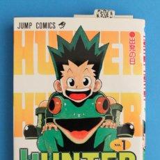 Cómics: MANGA HUNTER X HUNTER 1 - YOSHIHIRO TOGASHI. Lote 277093158