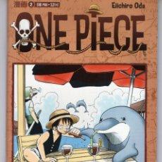 Cómics: ONE PIECE Nº 2 COMIC BOOK - PLANETA. Lote 277206808