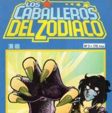 Cómics: LOS CABALLEROS DEL ZODIACO Nº 3 - PLANETA. Lote 277206833