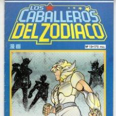 Cómics: LOS CABALLEROS DEL ZODIACO Nº 15 - PLANETA. Lote 277206853